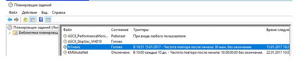 periodicheski-otkrivayutsya-vkladki-kazino-vulkan-v-yandeks