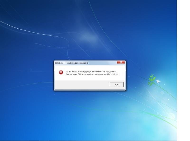 Windows xp fix system files