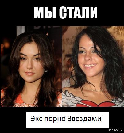 Ленаберкова и саша грэй 6
