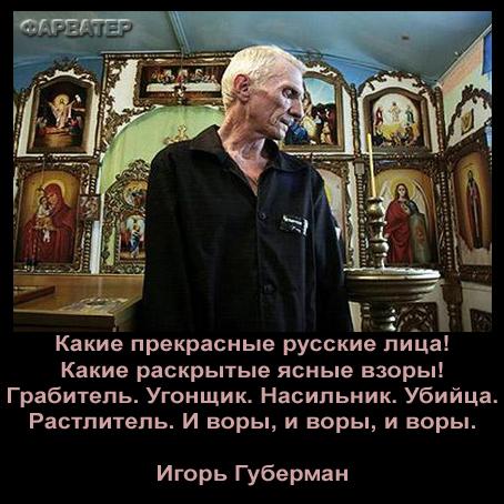 За убийство Немцова заплатили 240 тыс. долларов, - прокурор - Цензор.НЕТ 9103