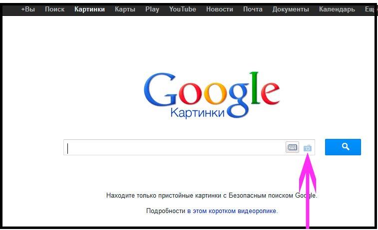 дидрогестерону гугл поиск по фото с телефона произошел минувшие