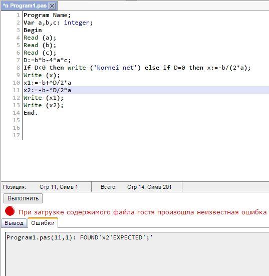 Паскаль решение задач и ответ решение задачи 6 класса по математике виленкин