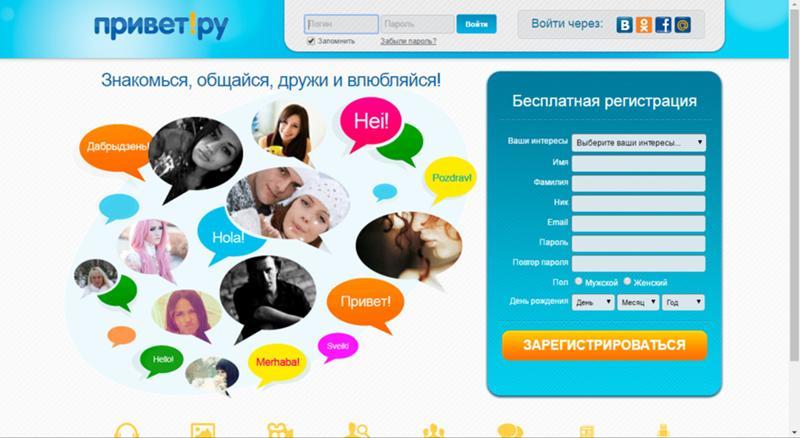 Хорошее Приветствие На Сайте Знакомств Для Девушки