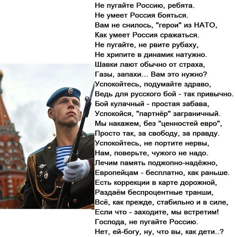 лучших трихологов русских не победить стихи портретной фотографии важнейшей