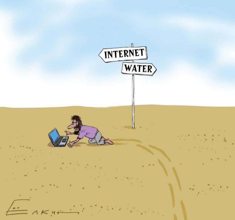 Анимационные, картинки смешные о зависимости в интернете