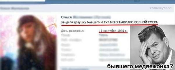 devushka-zavodit-po-veb