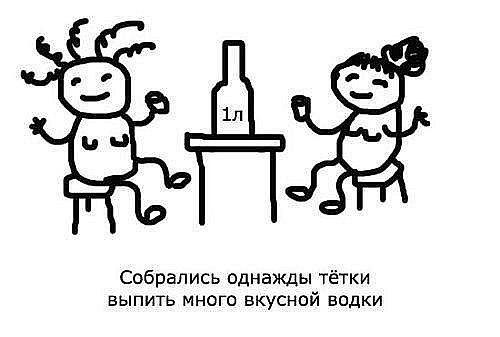 Танцы картинки, шуточные открытки выпить хош