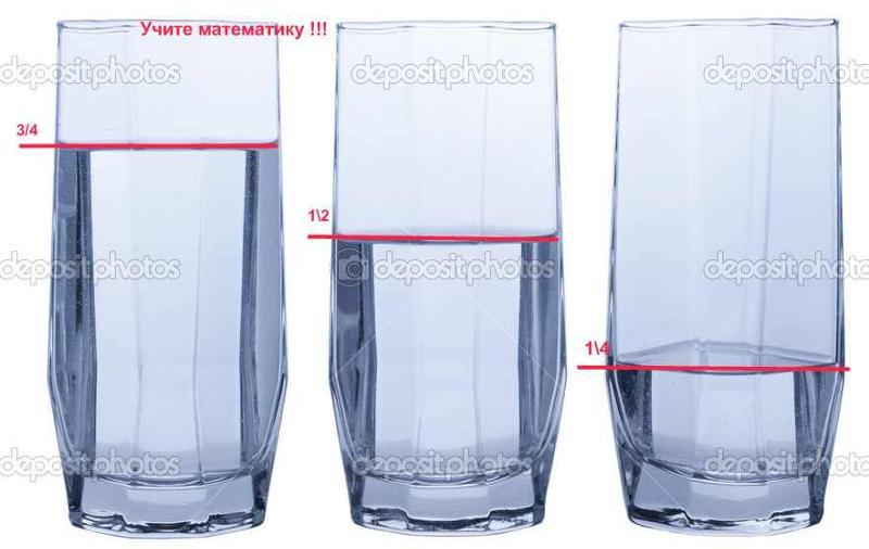 расчет минимальной как понять 2 3 стакана сахара состоит из: