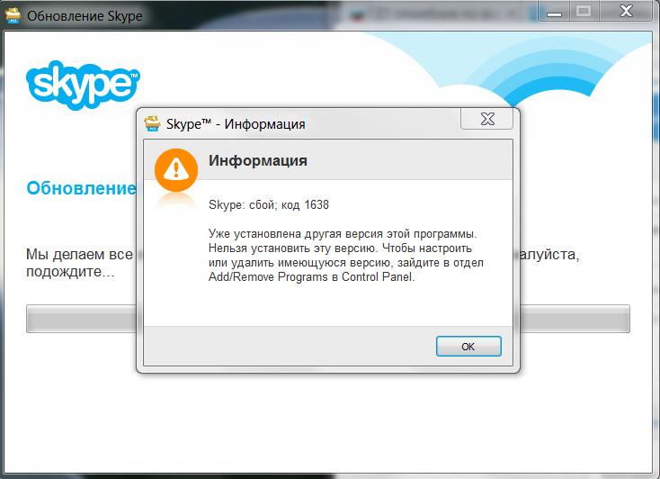 только нас, как удалить из скайпа ошибочное фото имела свое
