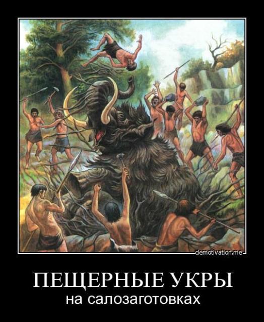 показывает как развивался род хохловых Узбекистана, желающий получить