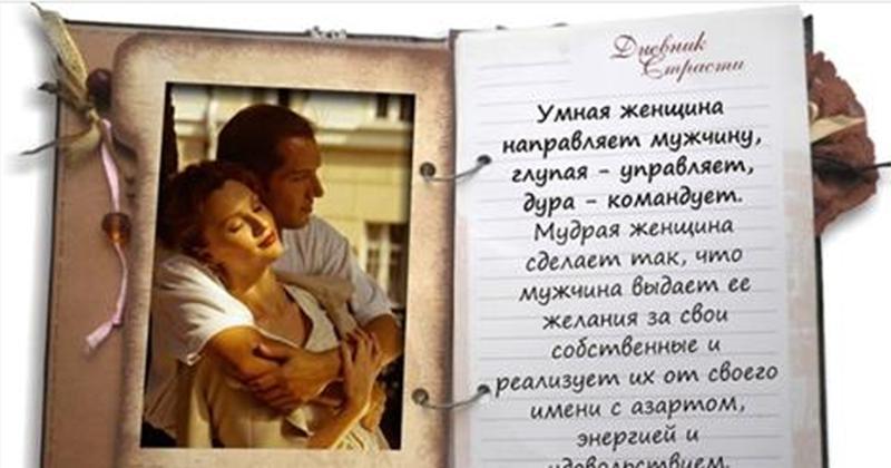 поздравление той кого не любит мужа уехала жить тбилиси