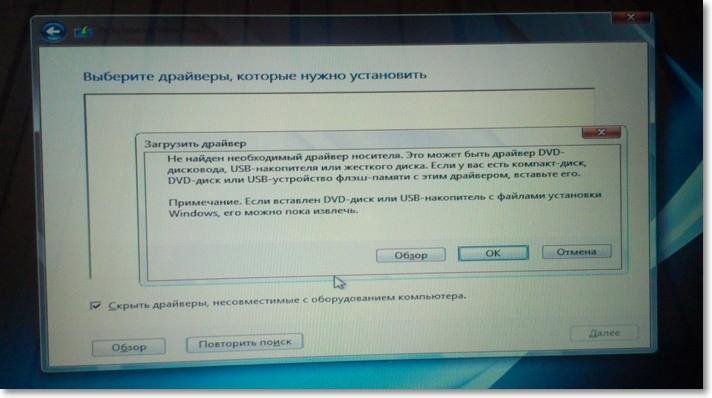 Не найден драйвер для дисковода оптических дисков для windows 7