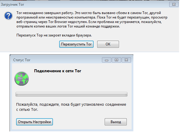 Тор браузер почему тормозит hidra фото в тор браузере hydraruzxpnew4af