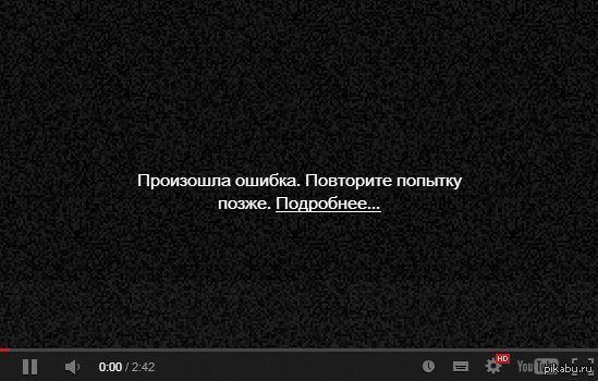 Как увеличить скорость видео на youtube при просмотре