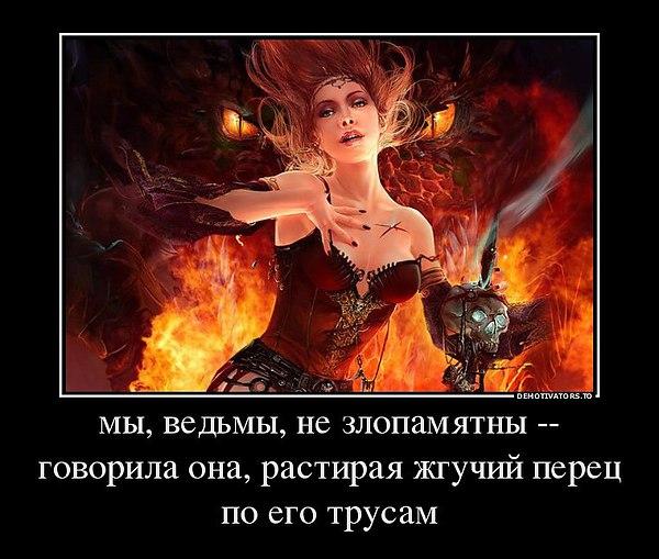 Картинки с ведьмочками со смыслом