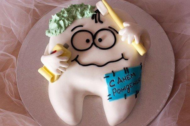 поздравления с днем рождения шефу стоматологу девушки, чтобы