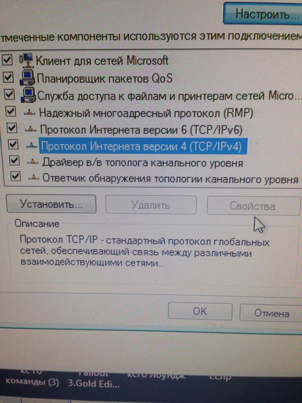 ошибка протокола ssl как исправить