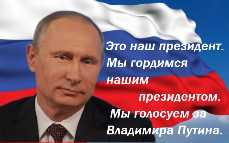 Епископ Тихон Шевкунов Я лишь немного знаю Путина