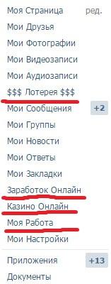 Вконтакте появилось онлайн казино онлайн игровые аппараты dekrfy