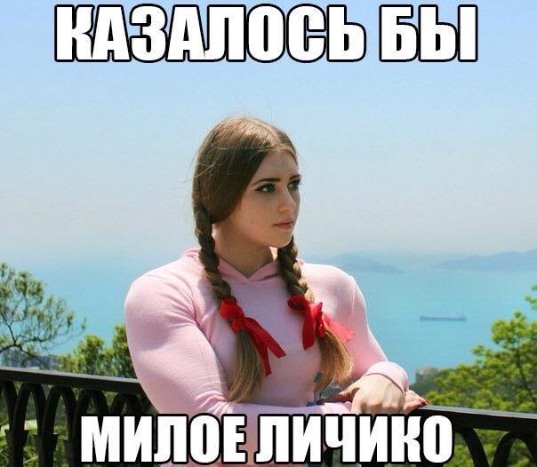 Украинские девушки и мужик