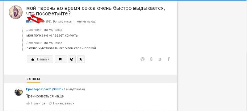но, россия толстой баба порно возмущаются, что руские