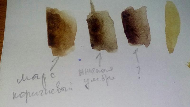 Марс коричневый акварель цвет штапель ткань купить в санкт петербурге