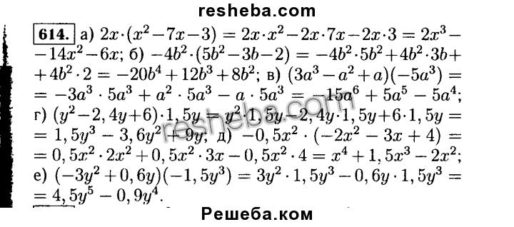 Где Гдз По Алгебре 7 Класс Макарычев