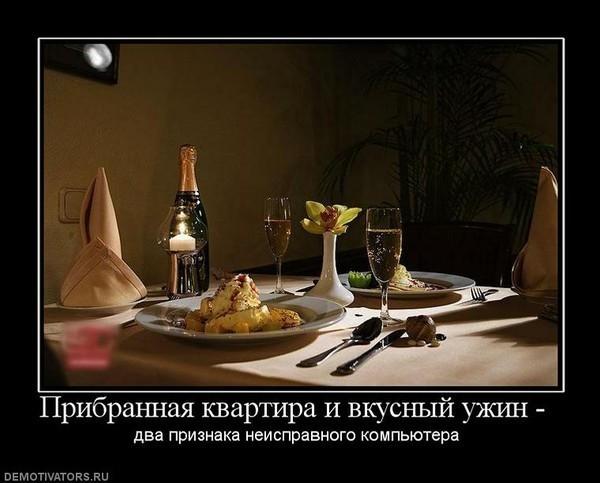 окружена открытки с пельменями на ужин дорогому мужчине кастрюлю