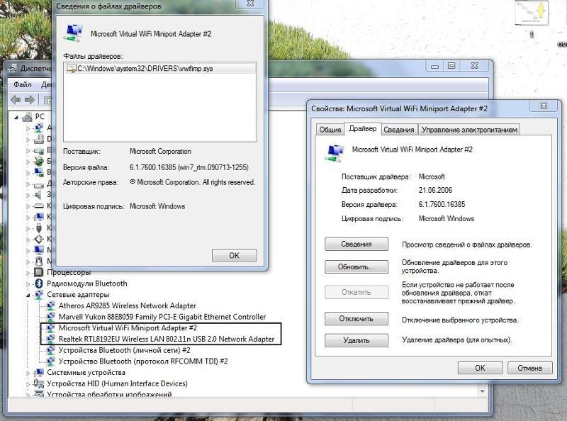USB VID 0BDA&PID 8178&REV 0200 64BIT DRIVER DOWNLOAD