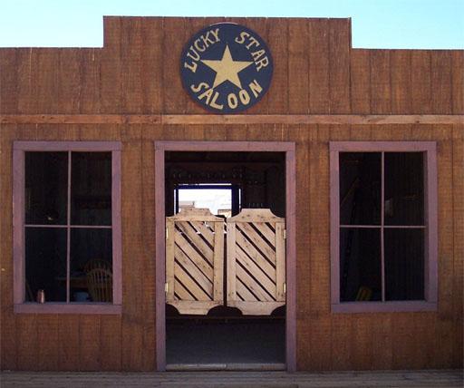 входная дверь для баров