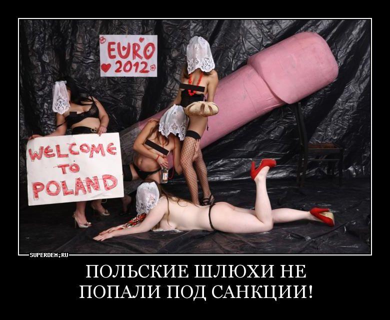 Билоруссии демотиватор с про проституток