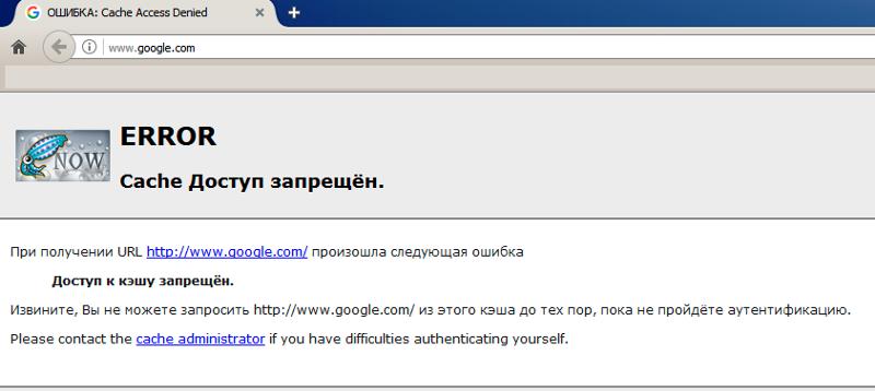 коляска при открытии браузера открывается майл надо делать