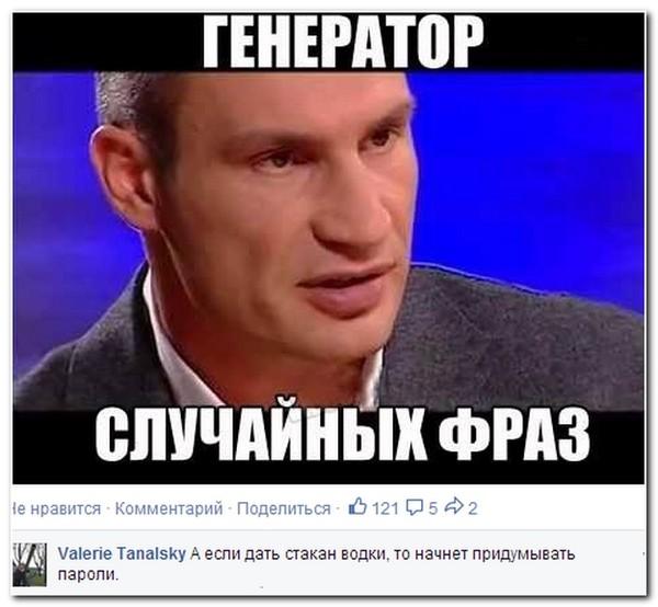 kak-pomit-zhopu-russkoe-porno-kasting-zrelie