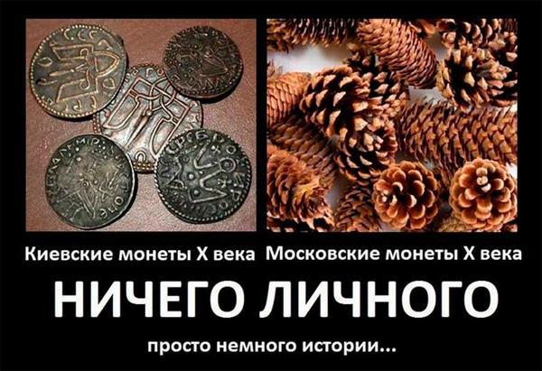 https://otvet.imgsmail.ru/download/109158627_dd130a4097e805b429902a52c3650db7_800.jpg