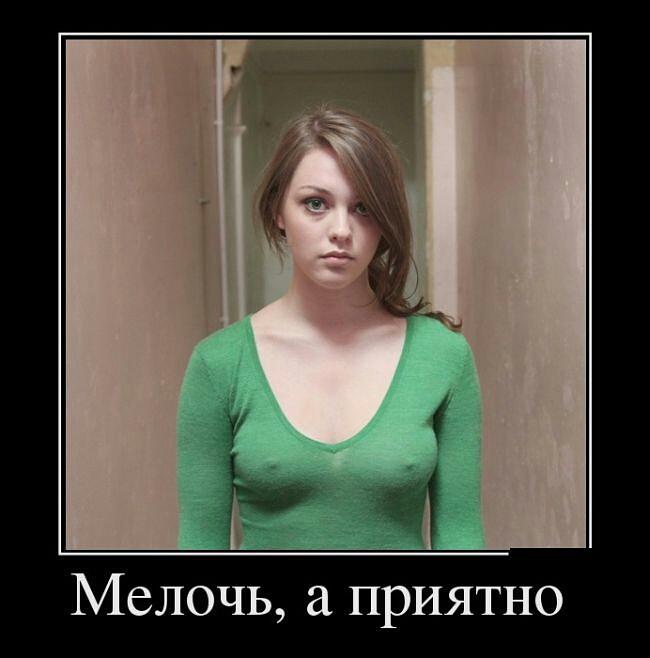 Фото припухших сосков