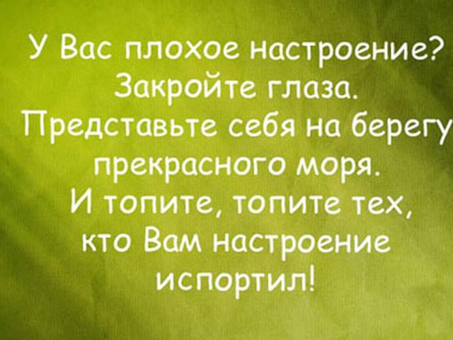 https://otvet.imgsmail.ru/download/10957372_4ec228f5874792fdad3c98fa35b347c6_800.jpg
