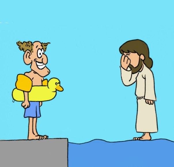 Картинки христианские с прикольными надписями