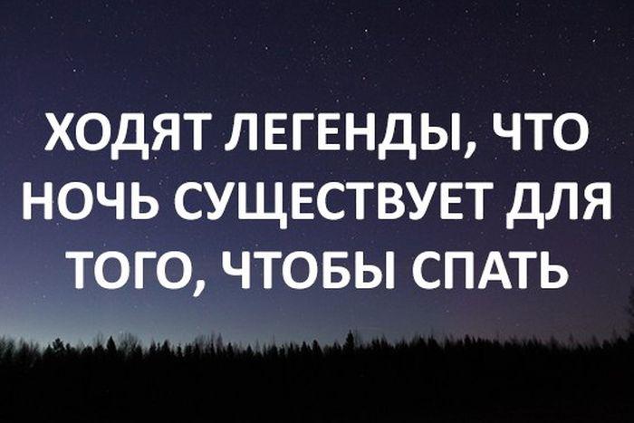 валерьевна картинки тем кто ночью не спит качество кадров