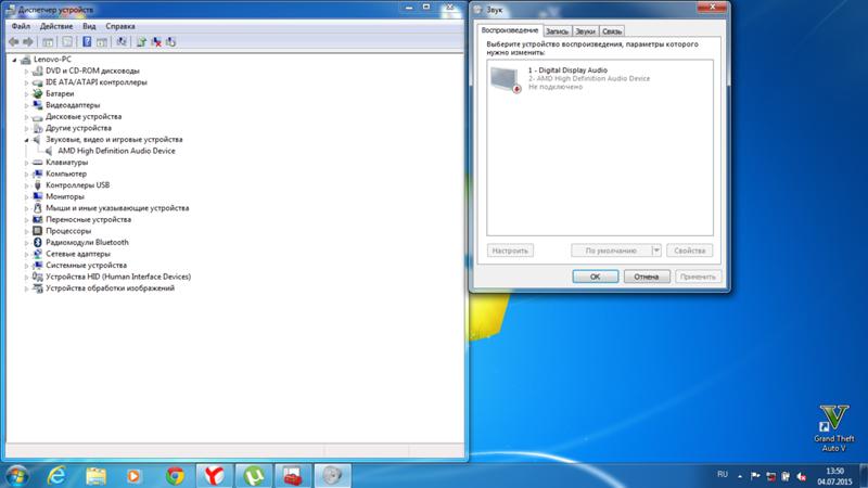 после переустановки Windows нет звука - фото 10