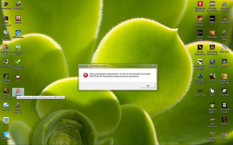 Microsoft fix missing dll files