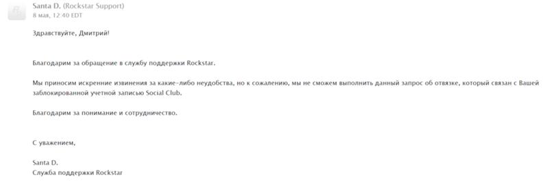 Ответы Mail ru: Как отвязать аккаунт steam от аккаунта