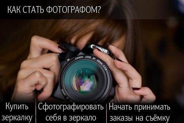 фотографы о эмоциях цитаты ручном режиме