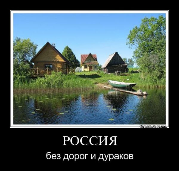 Картинки, картинки про деревню с надписями