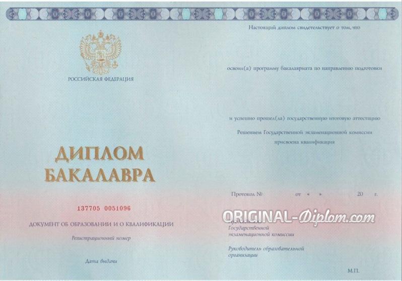 Ответы mail ru заранее спасибо скажите пож где в дипломе номер  ru заранее спасибо скажите пож где в дипломе номер диплома