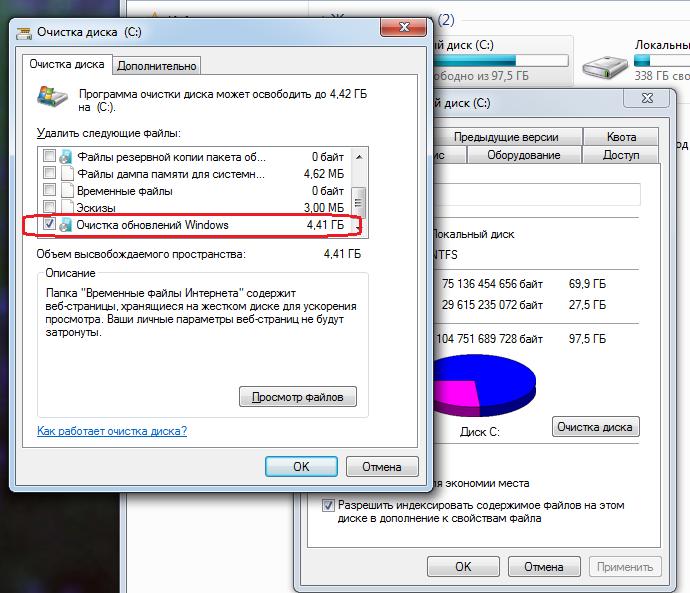 очистка диска картинки отметить, что создана