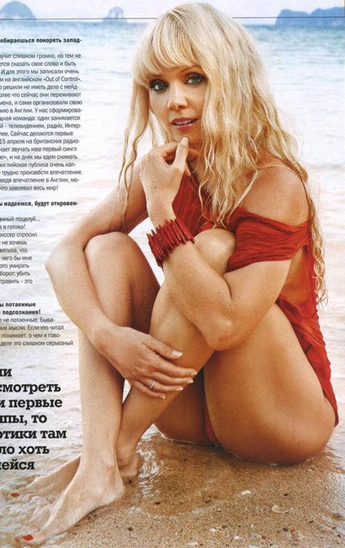 Голая Ирина Салтыкова певица видно её сиськи киску и