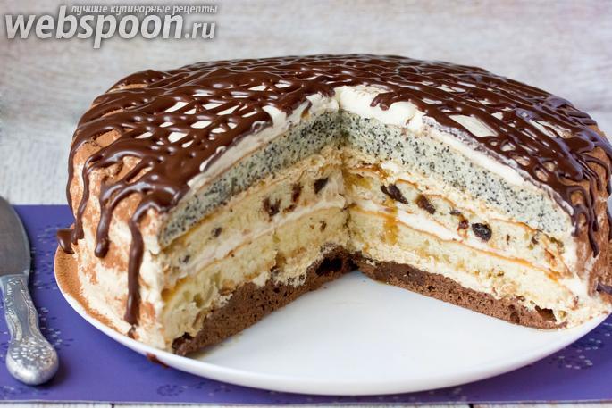торт королевский состав рецепт