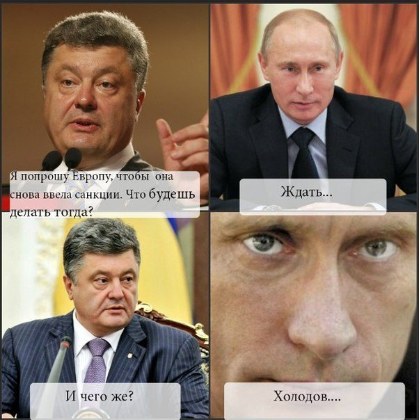 Медведев против снятия санкций