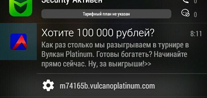 Как удалиться с вулкан казино промокод для казино вулкан ставка