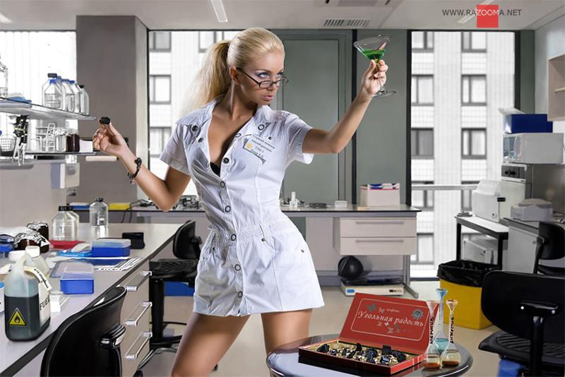 материал если женщина научный работник отстирать гудрон